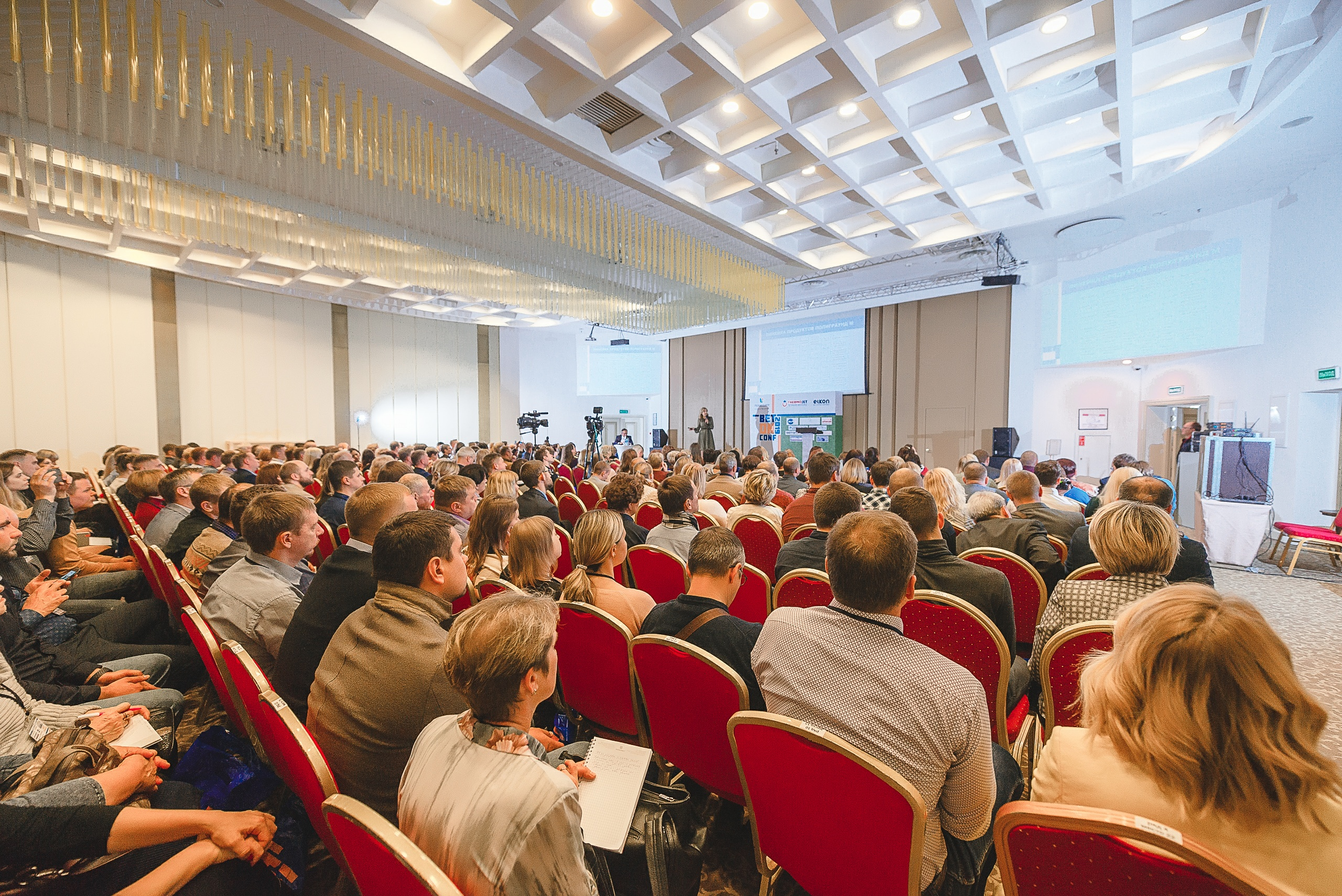Производители бетона и химических добавок обсудили свои проблемы в «Милане»