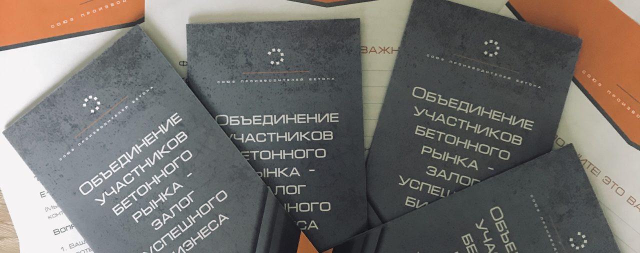 7 ноября в  Санкт-Петербурге пройдет круглый стол «Новые ГОСТы и декларирование. Выгодные решения актуальных задач»