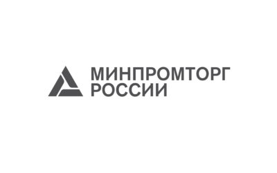 Минпромторг подвел итоги заседания экспертных групп