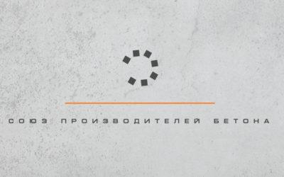 Эксперт Союза о проекте изменений ФЗ «О техническом регулировании»