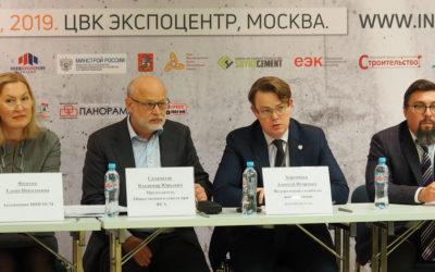 Союз производителей бетона вошел в Рабочую группу при Общественном совете Росаккредитации