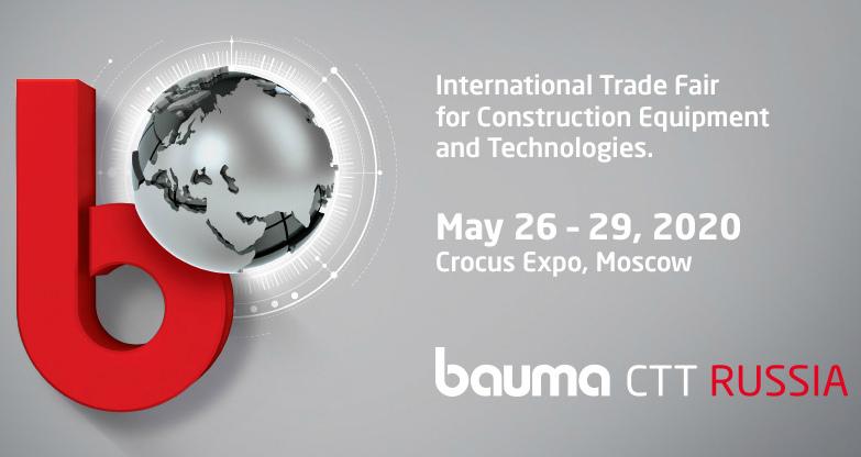 bauma CTT RUSSIA 2020: больше, качественнее,  интереснее