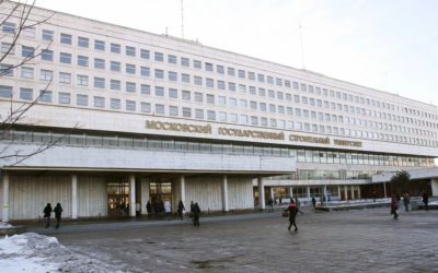 Приглашаем на круглый стол руководителей бетонных производств России