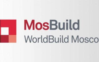 26-я международная выставка строительных и отделочных материалов пройдет в Москве