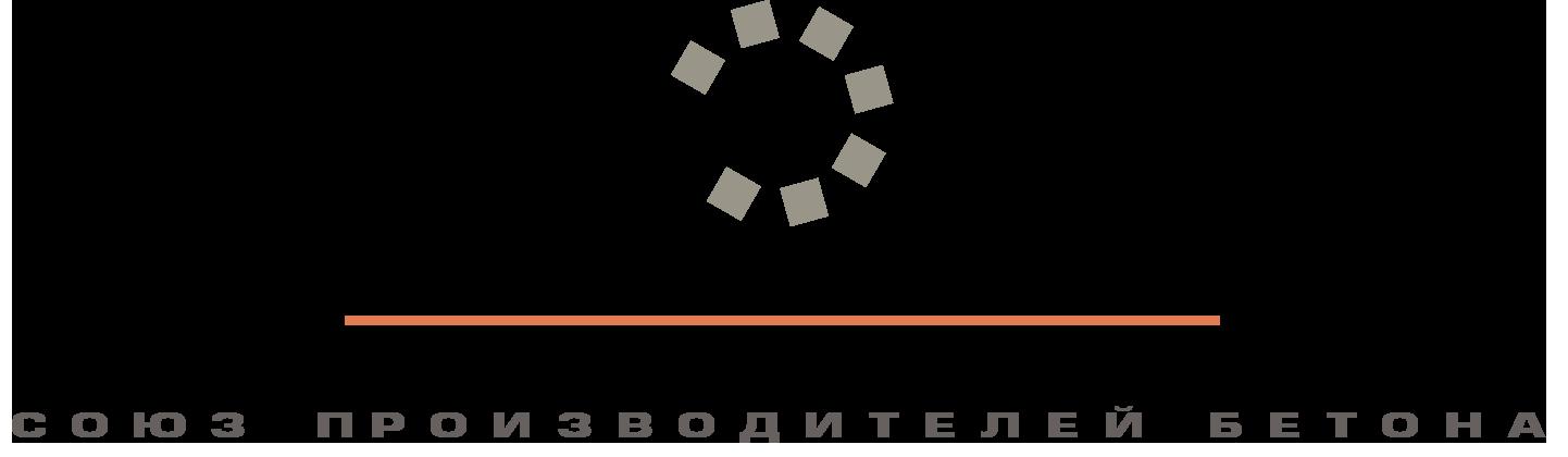 Союз производителей бетона