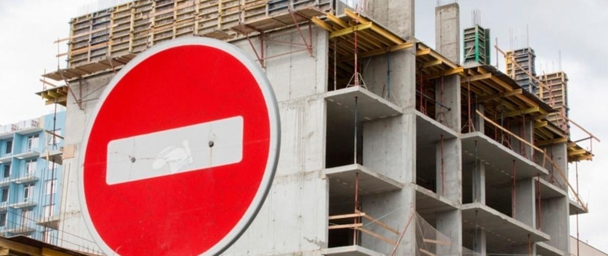 Стройка в Подмосковье приостановливается до 1 мая - постановление