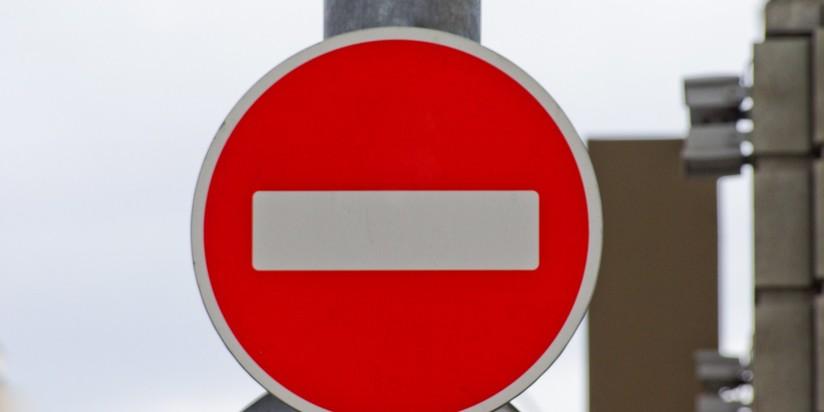 Ограничения на ведение строительных работ в Москве продлены до 1 мая