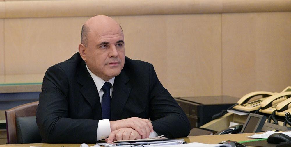 Михаил Мишустин поручил сохранить объемы строительства в регионах