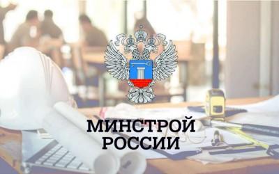 Поворот всех вдруг: Минстрой просит правительство России не вводить строительные нормы
