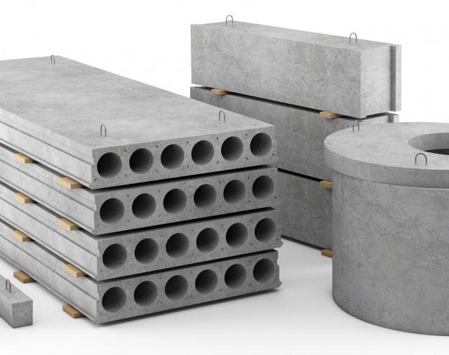 Белгородский завод бетона бетон москва запад