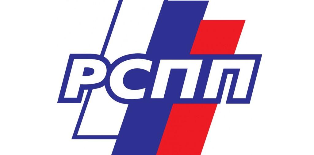РСПП предлагает объединить усилия промышленности для стандартизации в цифровой экономике