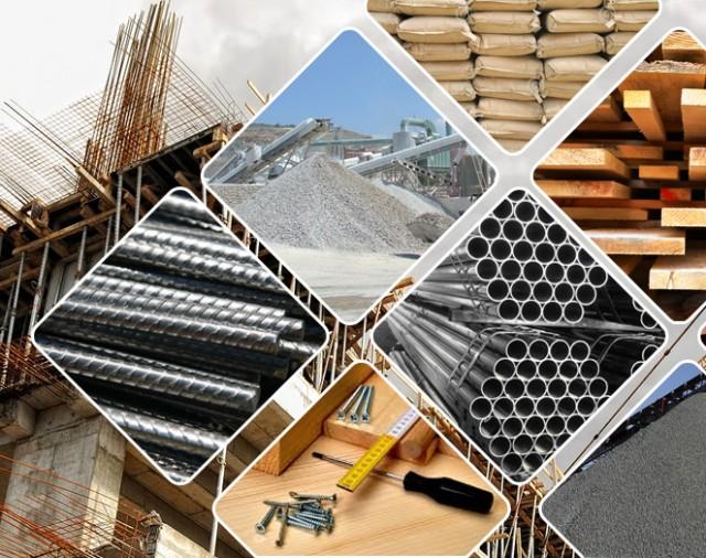 бетон стройиндустрия