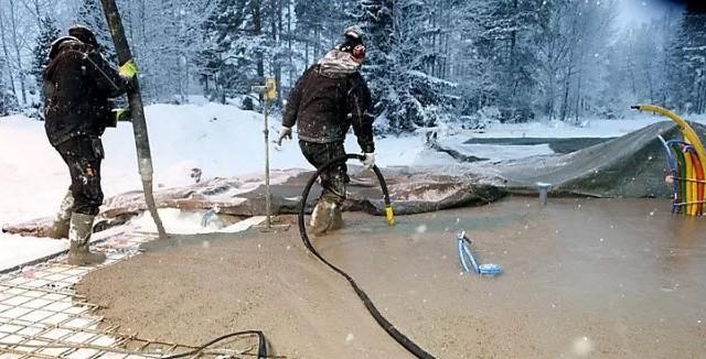 Зимние бетонные смеси очиститель бетона арж купить
