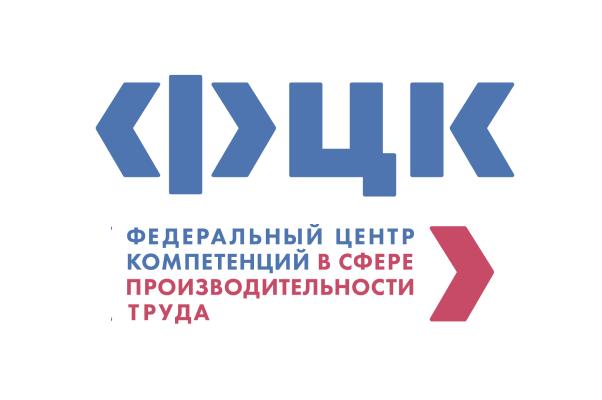 ФЦК проведет вторую отраслевую экспертную конференцию для строителей
