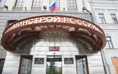 Минстрой России разрабатывает и актуализирует более десяти национальных и межгосударственных стандартов по бетонам