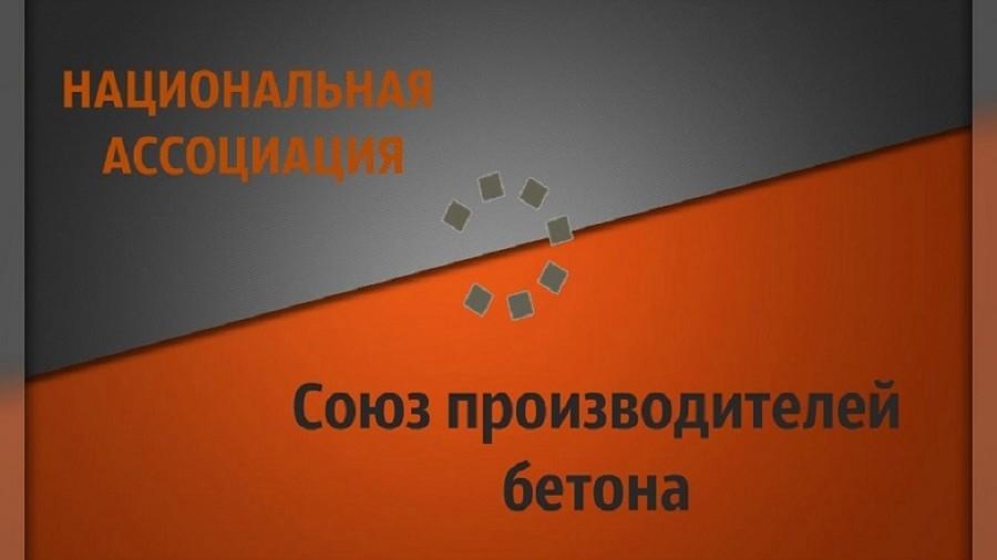 Союз продолжит сотрудничество с ТК 144
