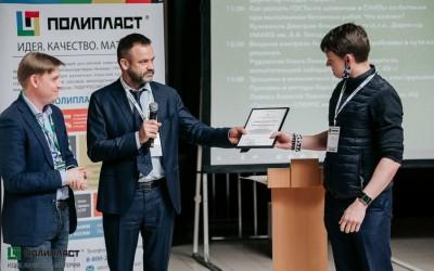 По итогам семинара в Санкт-Петербурге