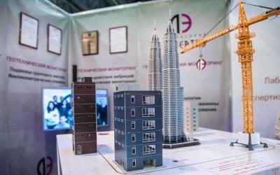 Международная строительная выставка CITY BUILD RUSSIA пройдет 28-29 апреля 2021 в Москве на Amber Plaza