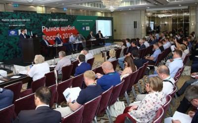 Представители Союза примут участие в конференции «Рынок щебня России 2021»