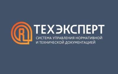 Союз производителей бетона заключил соглашение о сотрудничестве с поставщиком услуг ИСС «Кодекс» и «Техэксперт»