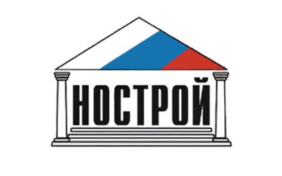 Технический Совет НОСТРОЙ приступил к работе по рассмотрению изменений в свод правил по организации строительства