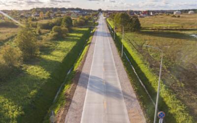 Ассоциация бетонных дорог сравнила цементобетонные и асфальтобетонные дороги