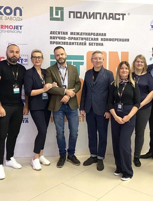 В Москве прошла конференция    BetONconf '2021